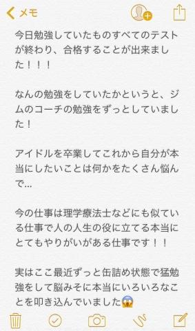 1_2017020418400640c.jpg