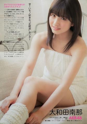 Magazine, Owada Nana-426977