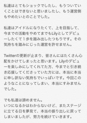 2_20161203095158f70.jpg