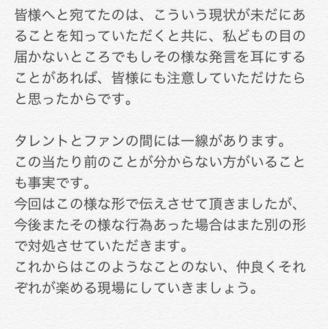 2_20170104123927612.jpg