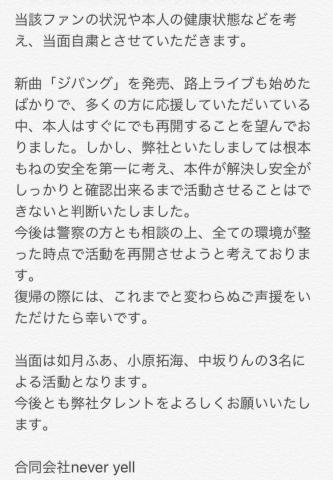 2_20170107015640447.jpg