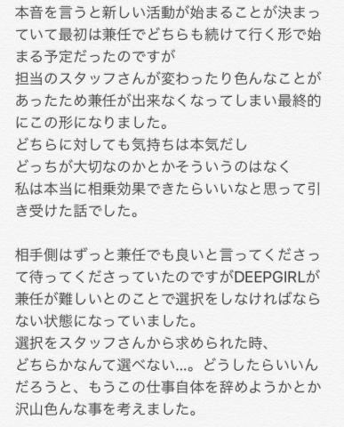 2_201701162002543f5.jpg