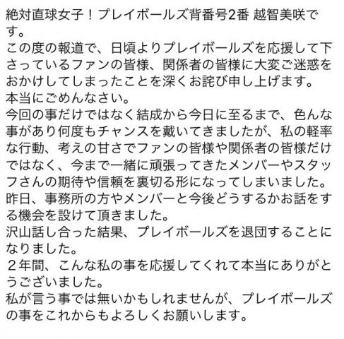 2_20170129232616ada.jpg