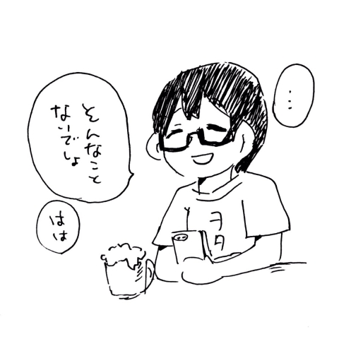2_20170130002353e04.jpg