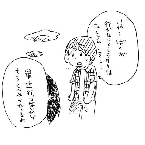 2_201701300026346fd.jpg