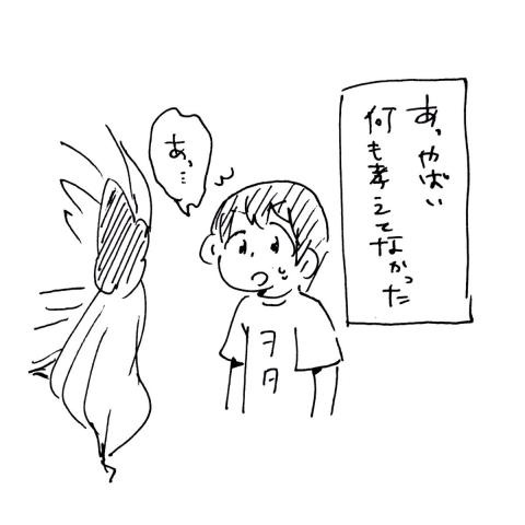 2_2017013000290069f.jpg