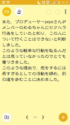 2_201701310159010cd.jpg