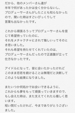 2_201701311356374bd.jpg