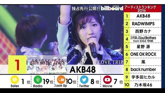 2b1f8073-s.jpg