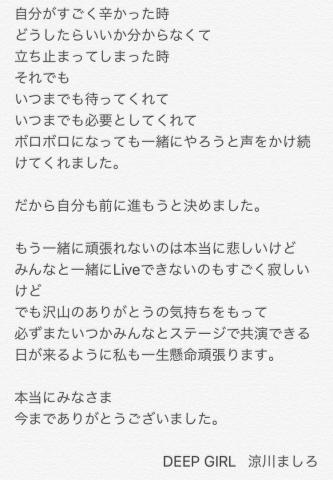 3_20170116200255d4d.jpg