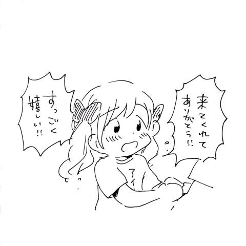 3_20170130003008432.jpg