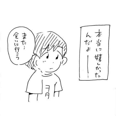 3_20170130003113bd6.jpg