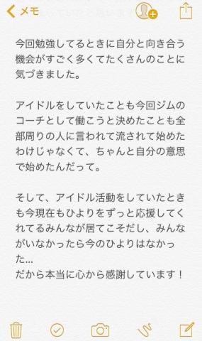 3_20170204184008915.jpg
