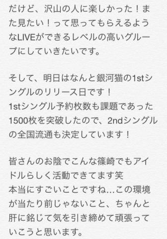 4_20161129101140f19.jpg