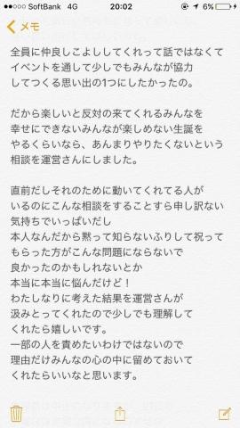 4_20161218201954379.jpg