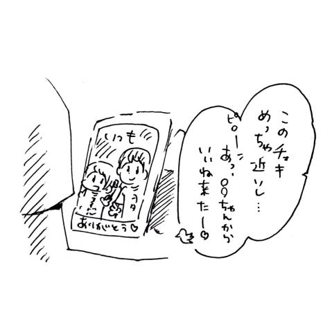 4_201701300023130fb.jpg