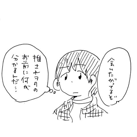 4_20170130002637499.jpg