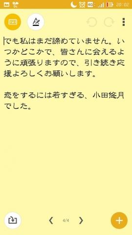4_20170131015903601.jpg