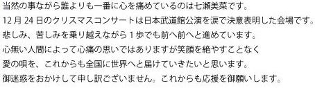 5_201612051754176fc.jpg