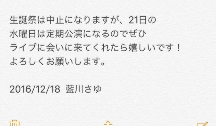 5_201612182019550fe.jpg