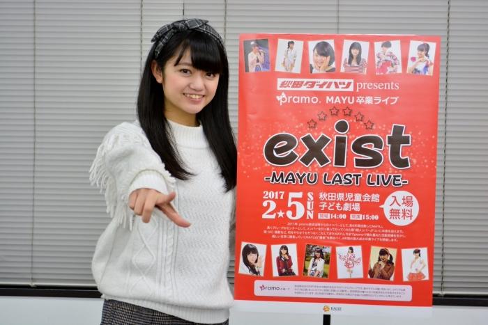 C3FhMBgUkAA_y4S.jpg
