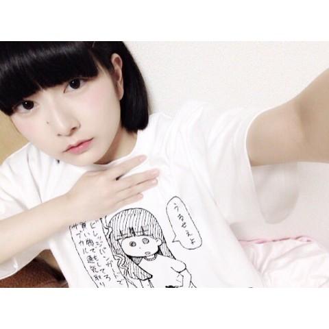 item_287258_l.jpg