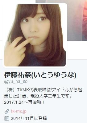 o_20170125121807f73.jpg