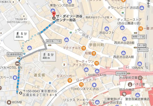 yu_201701020818491e5.jpg