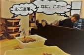 何これー (2)