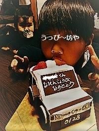 7歳 (2)