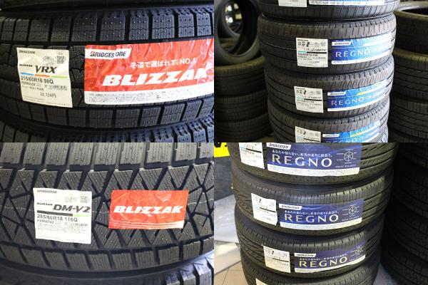 BS_tire.jpg