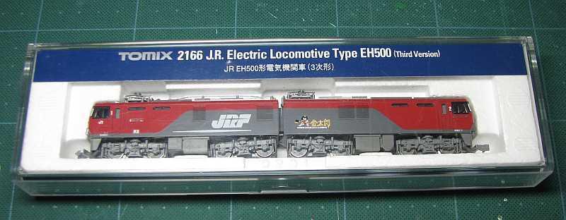 EH500 KT00
