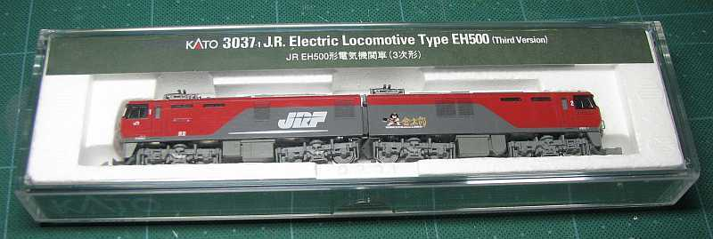 EH500 KT02