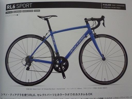 P1070396.jpg