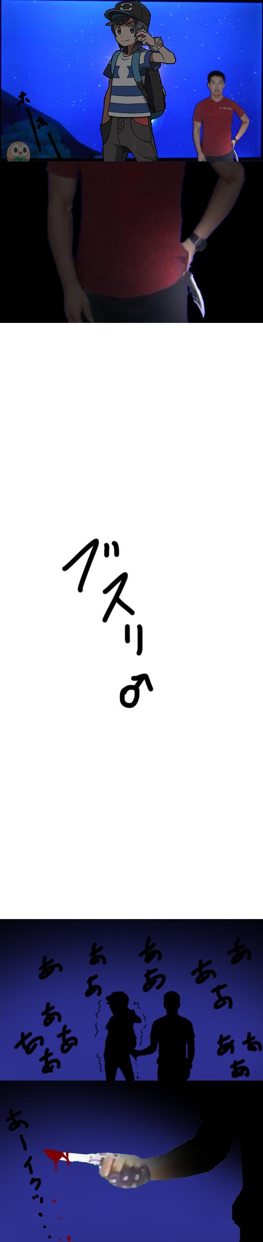 pkmnM13-36.jpg