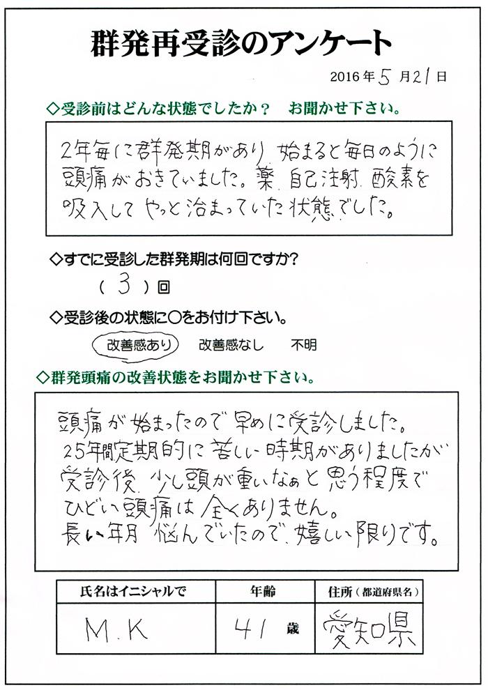16-4-10b.jpg