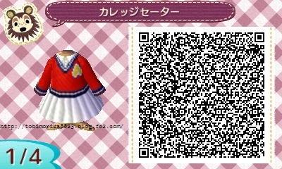 カレッジセーター 赤 (1)