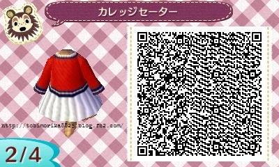 カレッジセーター 赤 (2)