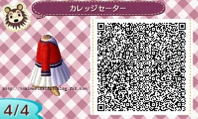 カレッジセーター 赤 (4)