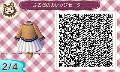 カレッジセーター 古着風 (2)