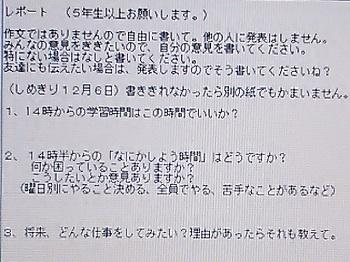 NCM_4697.jpg