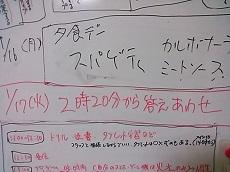 NCM_5279.jpg