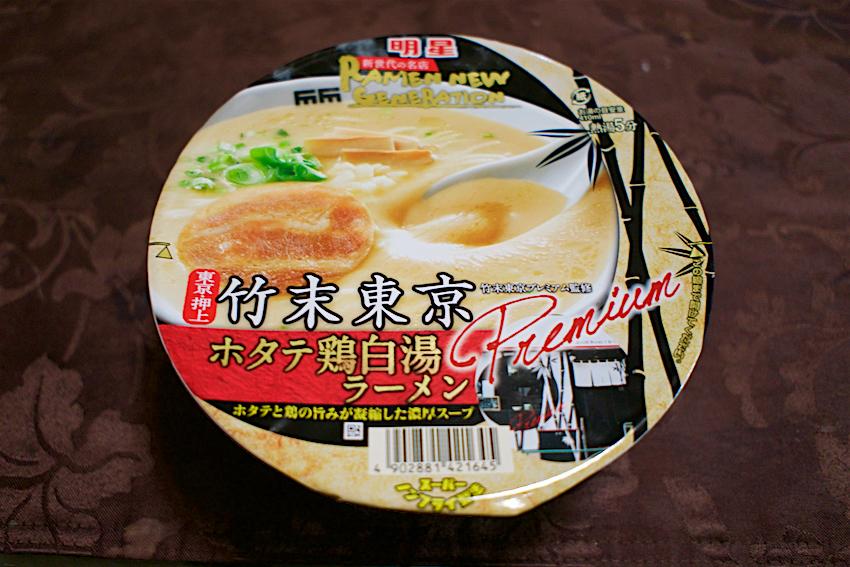 竹末東京@東京都墨田区? カップ麺1