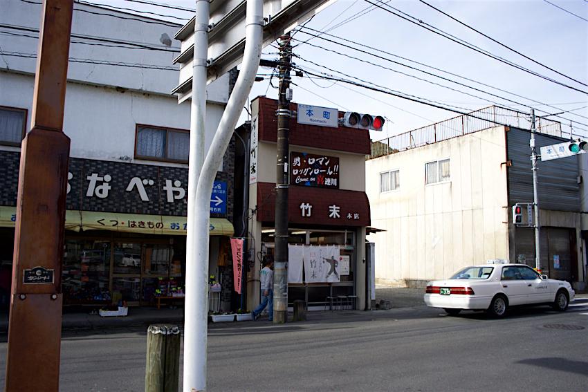 さくら市喜連川 無料駐車場からの眺め