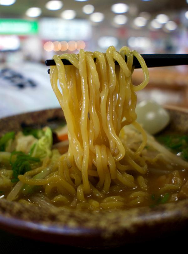 越後秘蔵麺 無尽蔵 宇都宮家@上三川町磯岡 野菜味噌らーめん2