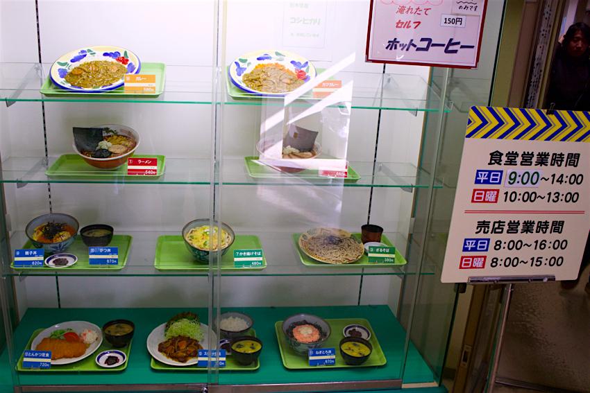 免許センターレストラン@鹿沼市下石川 シューケース