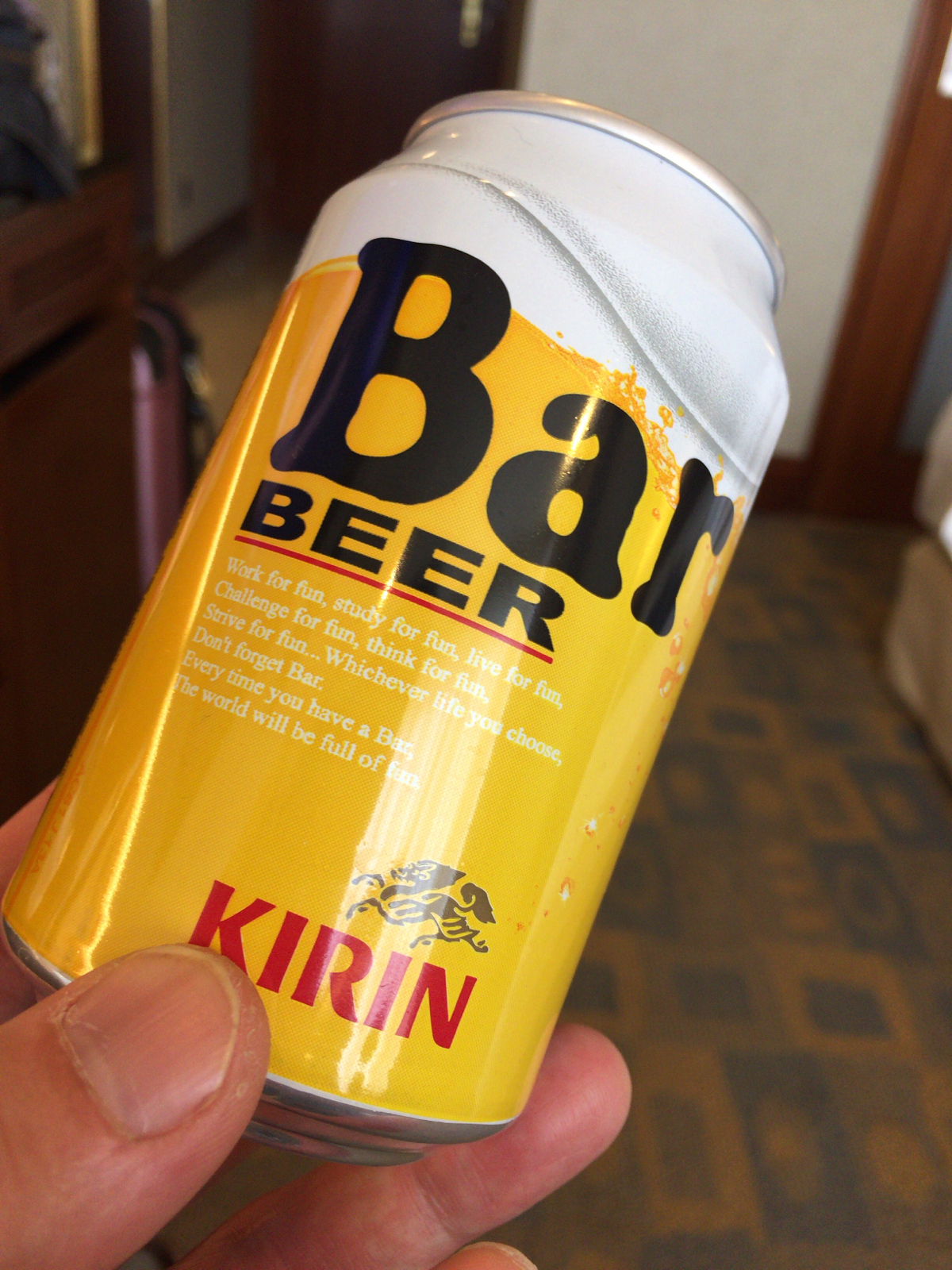 キリンの台湾現地工場で醸造されてるBarBeer