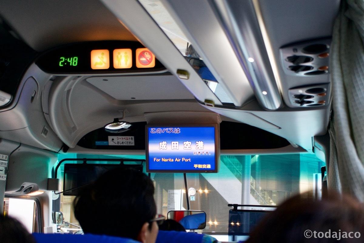 成田空港行き