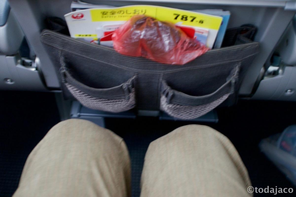 着席しました。狭いです。