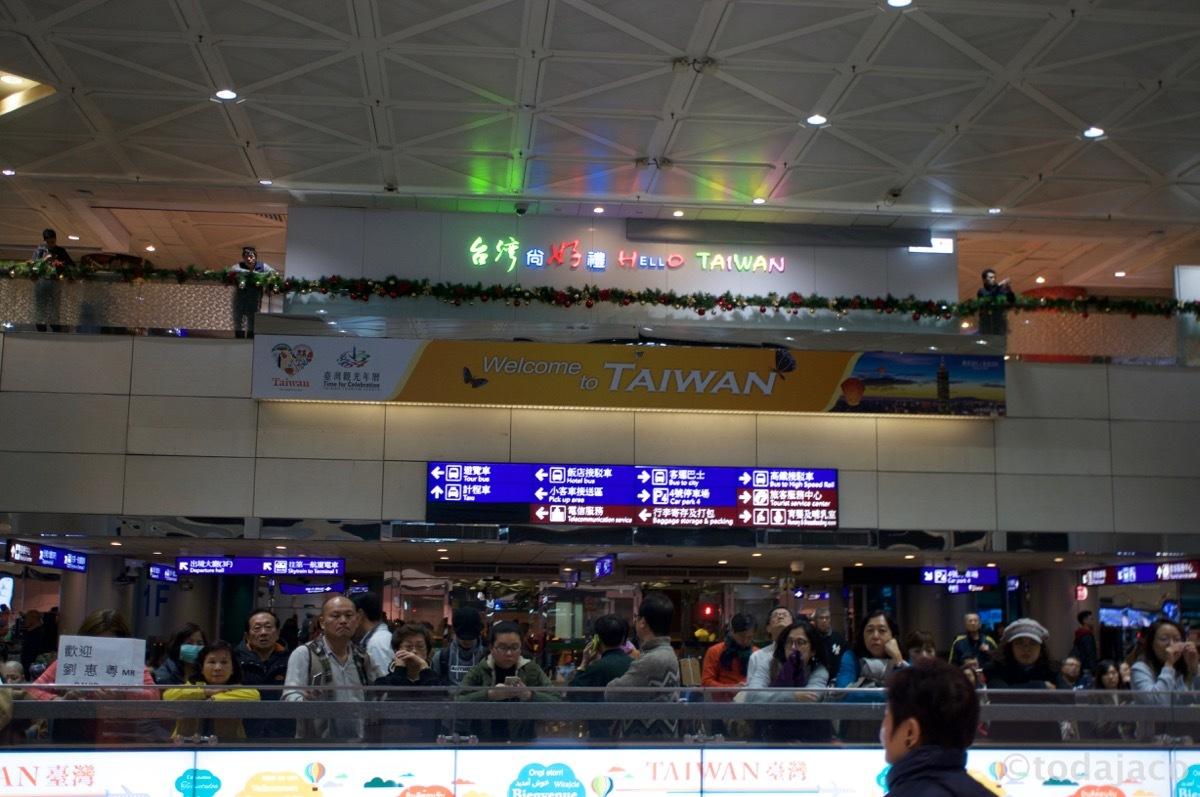 Hello Taiwan!